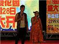 小黄飞二人转海伦市2013最新演出