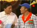 刘小光二人转《木匠见面》