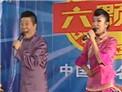 董明珠董大伟2011最新娱乐二人转