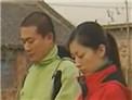 二人转短剧《二毛愣娶亲》董明珠 闫峰