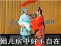 二人转小帽《打牙牌》赵晓波 李广文