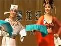 二人转《楼台会》全本 演唱:李国兰 赵晓波