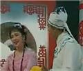 二人转传统正戏《包公斗国舅》董玮 韩子平