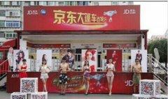 京东正在尝试一种新的营销手段来推广京东手