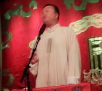 天桥德云社一队:翟国强相声《道法无边》相声演员刘伟去世