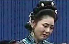 东北二人转【正戏】冯奎卖妻,京剧沙家浜智斗