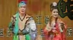 二人转:邓晓坤 李广文《大西厢》,京剧红