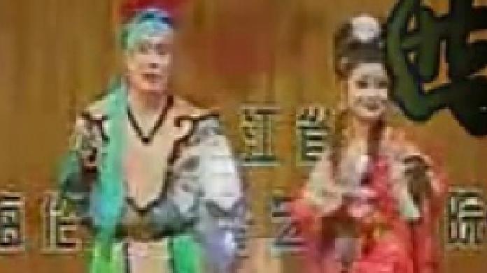二人转:邓晓坤 李广文《大西厢》,京剧红灯记选段三岔口