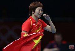装修奢华:李晓霞,中国女子乒乓运动员